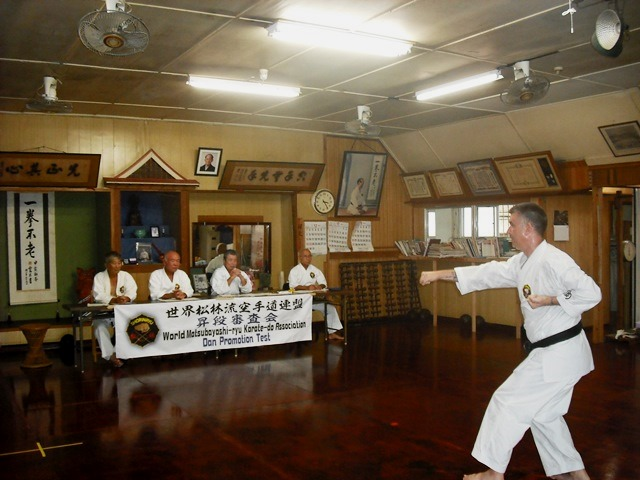 Mr. Woolston's 4th Dan Evaluation Test under President Taira, Tome sensei, Higa sensei & Shinjo sensei in the Nagamine Honbu Dojo on October 24th, 2013.