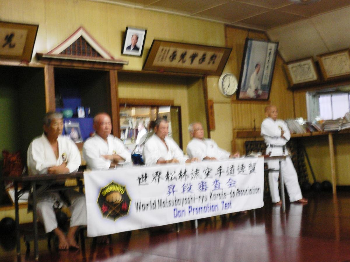 Mr. Hidenobu Higa hanshi 9th Dan, Mr. Iwao Tome Hanshi 9th Dan & Chairman of the board, President Yoshitaka Taira Hanshi 10th Dan, Vice president Toshimitsu Arakaki Hanshi 10th Dan and Mr. Kyoshi Shinjo Hanshi 9th Dan.