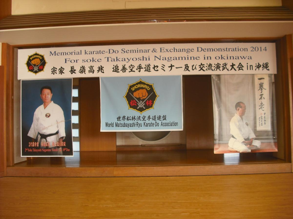 The memorial photos of both Founder Shoshi Nagamine and Soke Takayoshi Nagamine with the WMKA flag and the Memorial events banner